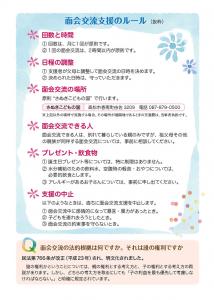takamatsu divorced singles Divorced dating for divorced singles meet divorced singles online now  registration is 100% free.